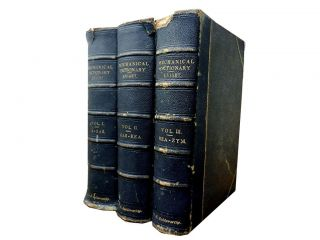 Knight's American Mechanical Dictionary (3 vol):