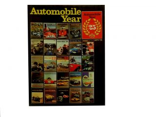 Automobile Year No. 25, 1977/1978