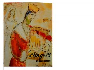 Chagall in Jerusalem